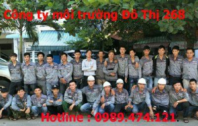 thong-cong-nghet-quan-6-uy-tin