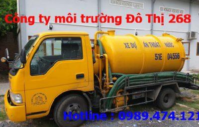 Hut-be-phot-Tu-liem
